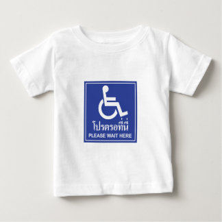 Please Wait Here Sign, Thailand Baby T-Shirt