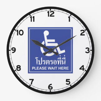 Please Wait Here Sign, Thailand Wallclocks