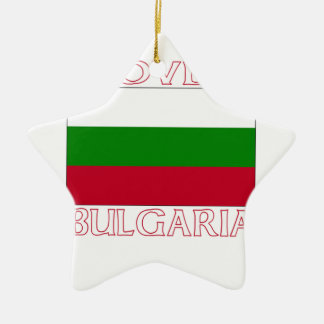 Plovdiv, Bulgaria Double-Sided Star Ceramic Christmas Ornament