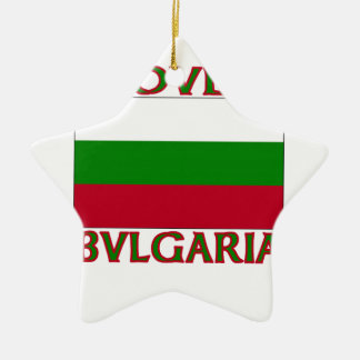 Plovdiv, Bvlgaria Double-Sided Star Ceramic Christmas Ornament