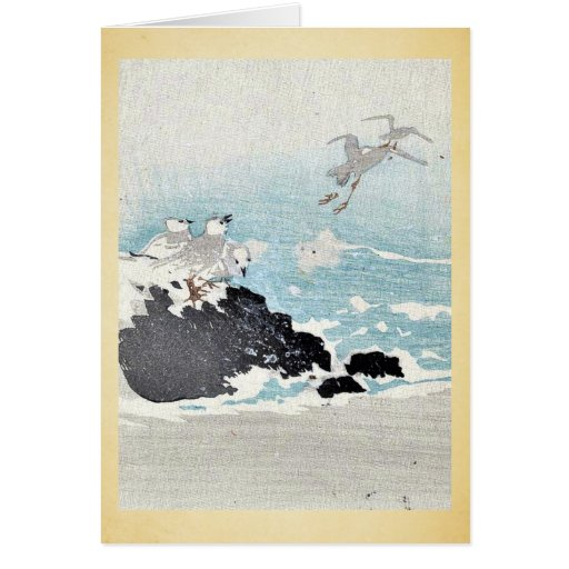 Plovers over waves Ukiyoe Greeting Card