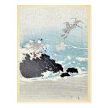 Plovers over waves Ukiyoe Postcard