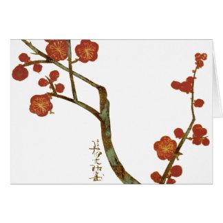 Plum Blossoms Ogata Kōrin Fine Vintage Greeting Card
