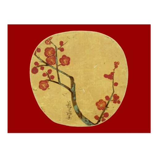 Plum Blossoms, Ogata Kōrin Fine Vintage Postcard