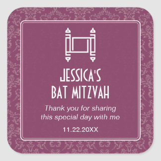 Plum Damask Torah Bat Mitzvah Square Stickers