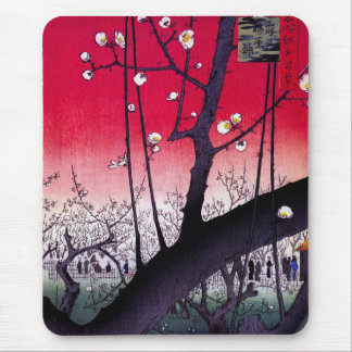 Plum Estate Kameido Hiroshige Ando Mousepads