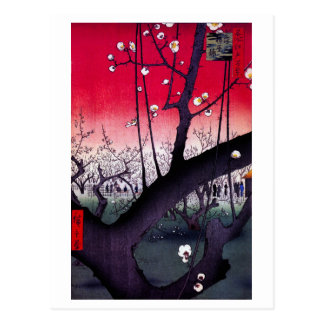 Plum Estate Kameido Hiroshige Ando Post Card