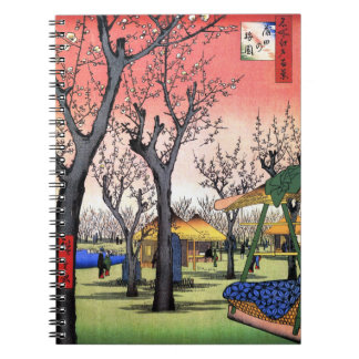 Plum Garden at Kamata 蒲田 梅園 by Utagawa Hiroshige Spiral Notebooks