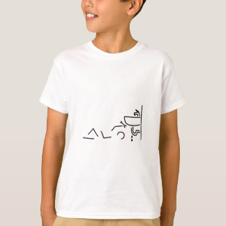 plumber do-it-yourself enthusiast water T-Shirt