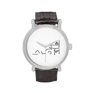 plumber do-it-yourself enthusiast water wristwatch