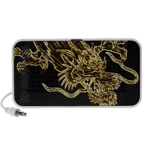 PMSA Golden Dragon Travel Speaker