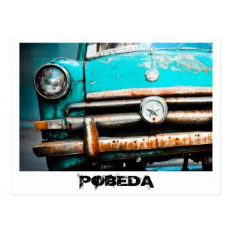 Pobeda Russian Vintage Car Postcards