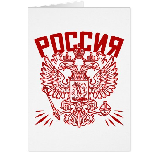 Poccnr Russia Card