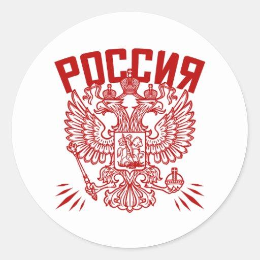 Poccnr Russia Classic Round Sticker