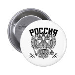 Poccnr Russia Pinback Buttons