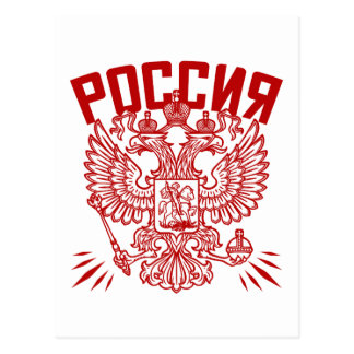 Poccnr Russia Postcard