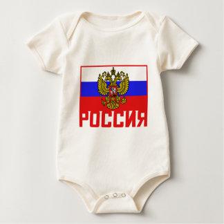 Poccnr Russian Flag Baby Bodysuit