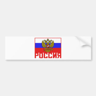 Poccnr Russian Flag Bumper Sticker