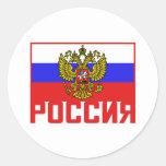 Poccnr Russian Flag Classic Round Sticker