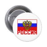 Poccnr Russian Flag Pin
