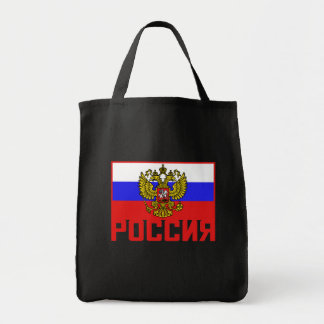 Poccnr Russian Flag Tote Bag