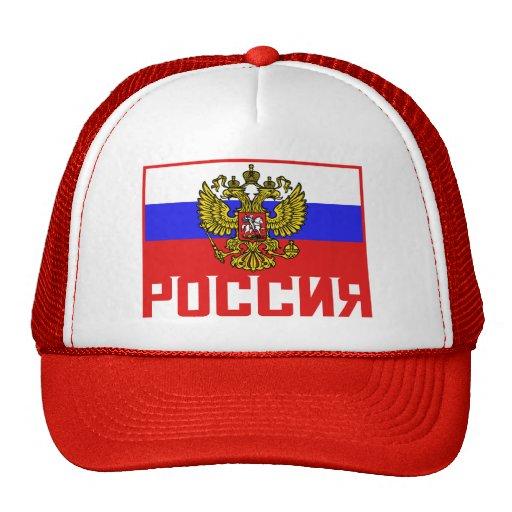 Poccnr Russian Flag Trucker Hat