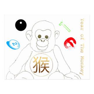 Poco Año Nuevo chino Monkey2 del mono 2016 Tarjetas Postales