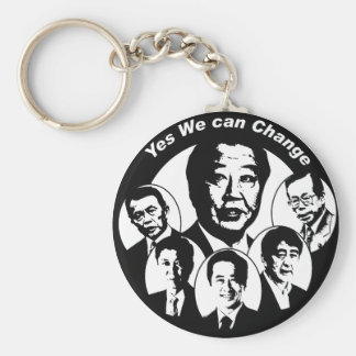 Podemos cambiar sí al primer ministro Noda Llavero Redondo Tipo Pin