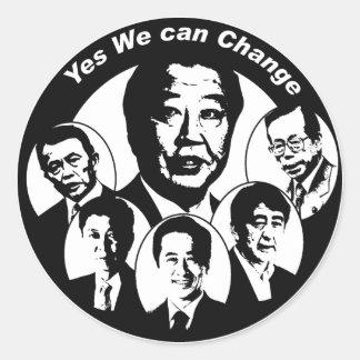 Podemos cambiar sí al primer ministro Noda Pegatina Redonda