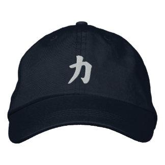 Poder Chikara del kanji Gorra De Béisbol