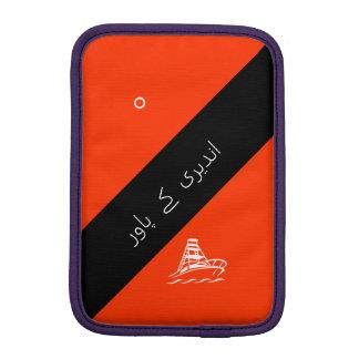 Poder de la oscuridad en Urdu Fundas De iPad Mini