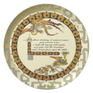 Poem in the Style of Li Po Decorative Plate