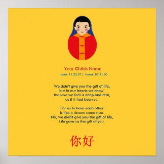 Poema de la adopción - muchacho chino póster