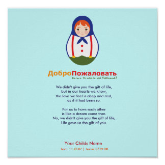 Poema de la adopción - ruso Matroyshka Impresiones