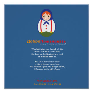 Poema de la adopción - ruso Matroyshka Posters
