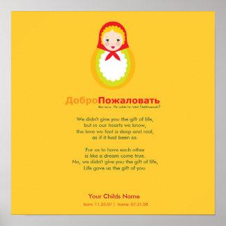 Poema de la adopción - ruso Matroyshka Póster