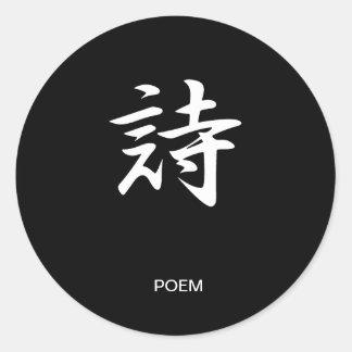 Poema - Shi Pegatinas Redondas