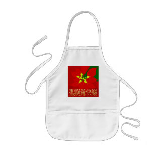 Poinsettia Kids' Apron