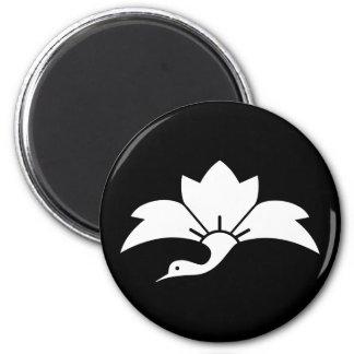 Pointed-leaf crane-shaped rhombic flower magnet