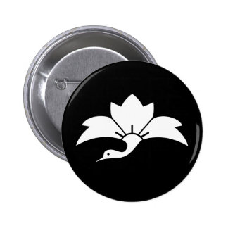 Pointed-leaf crane-shaped rhombic flower pinback button