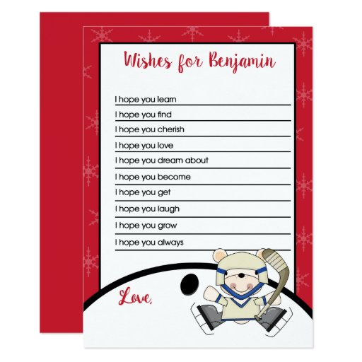 Polar Bear Hockey Wishes for Baby Printed Cards
