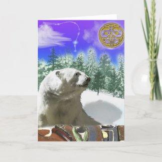 Polar Bear & Totem Pole Winter Greeting Card zazzle_card