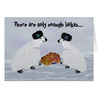 Polar Bears Hannukah Nights Cards