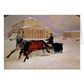 Pole Pair with a Trace Horse at  Bolshoi Card