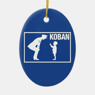 Police Station, Japanese Sign Double-Sided Oval Ceramic Christmas Ornament