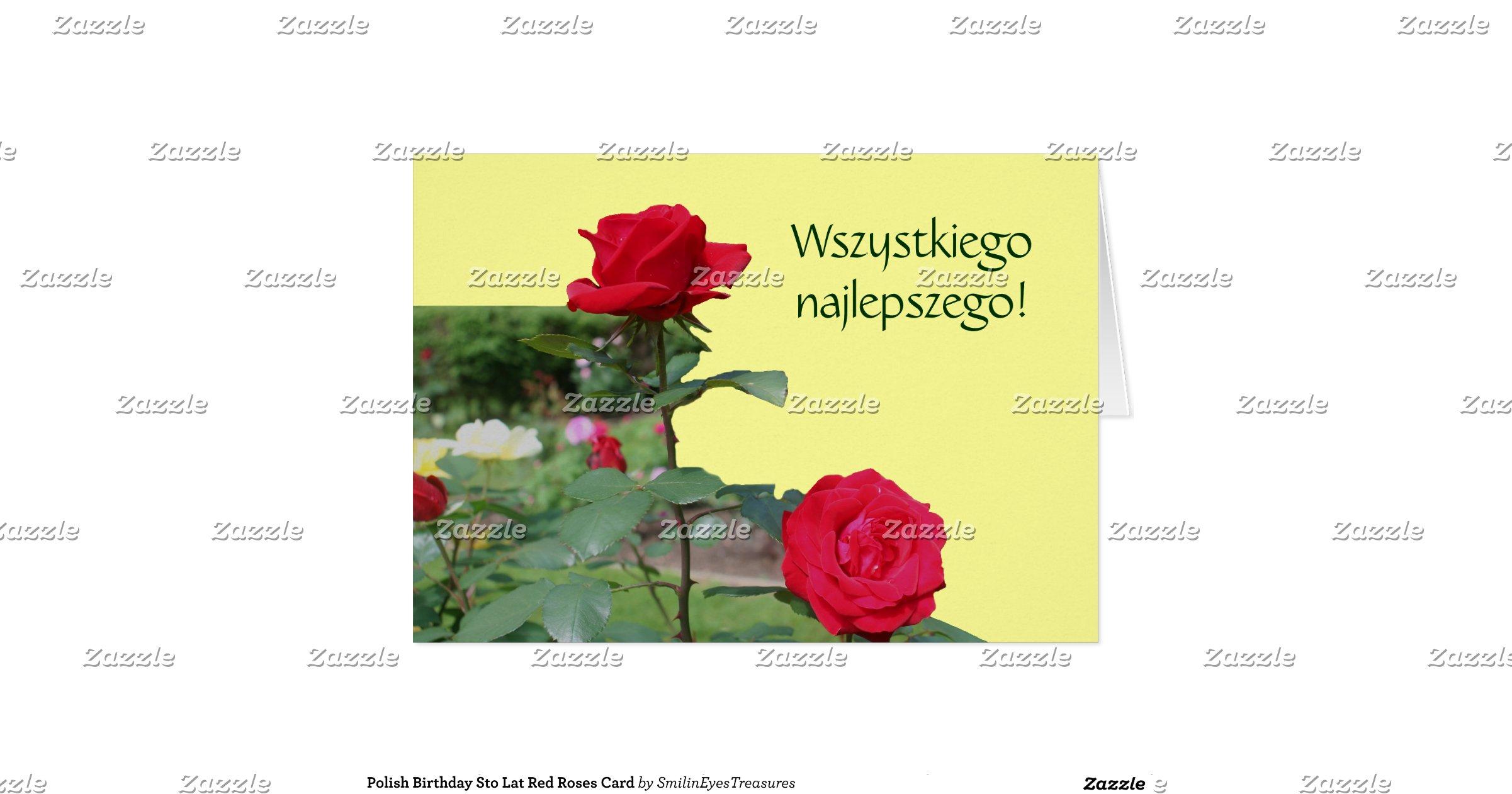 Free Cards Birthday Choice Image Free Birthday Cards