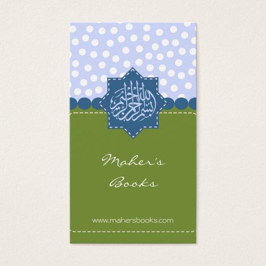 Polka dot Islam Bismillah green blue Arabic Business Card
