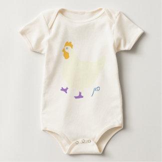 """Pollo lindo """"hun"""" en Yiddish Body Para Bebé"""