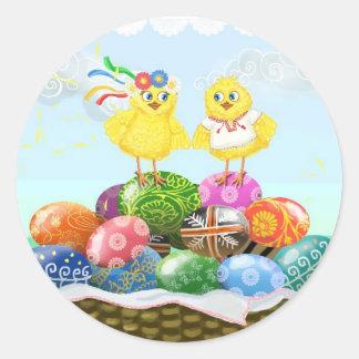 Pollos felices del ucraniano de Pascua Pegatina Redonda