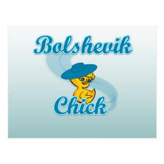 Polluelo #3 de Bolchevique Tarjetas Postales